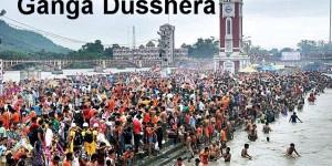 Ganga Dussehra – गंगा दशहरा