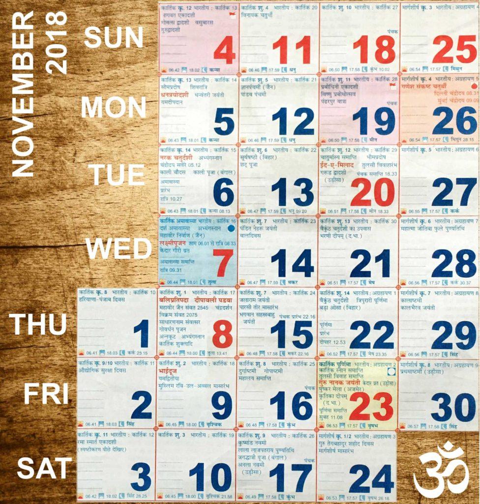 Hindu Calendar - November 2018