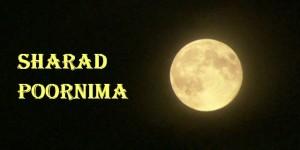 शरद पूर्णिमा (Sharad Poornima)