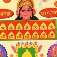 Ahoi Ashtami – अहोई अष्टमी – Katha Aarti Festival 2018