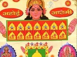 Ahoi Ashtami – अहोई अष्टमी – Katha Aarti Festival 2020