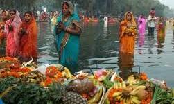 Chaath Pooja – महापर्व छठ – सूर्य उपासना का पर्व