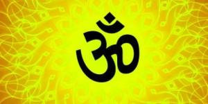 Gayatri Mantra – गायत्री मंत्र