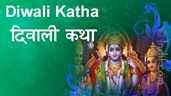 Diwali Katha
