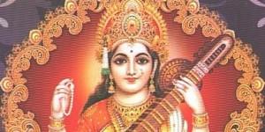 Saraswati (सरस्वती) – The Goddess of knowledge