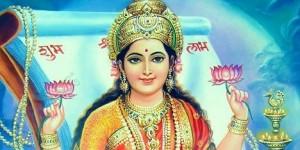 VaraLakshmi Vratham – वरलक्ष्मी व्रत – Vrat Katha